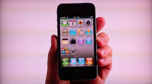 iPhone 4 commercial
