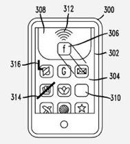 patent app sharing