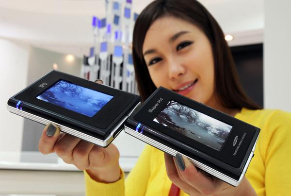 Super PLS van Samsung