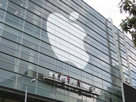 Moscone West Center wordt voorbereid voorafgaand aan WWDC 2010