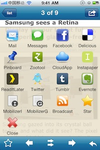yreader iphone