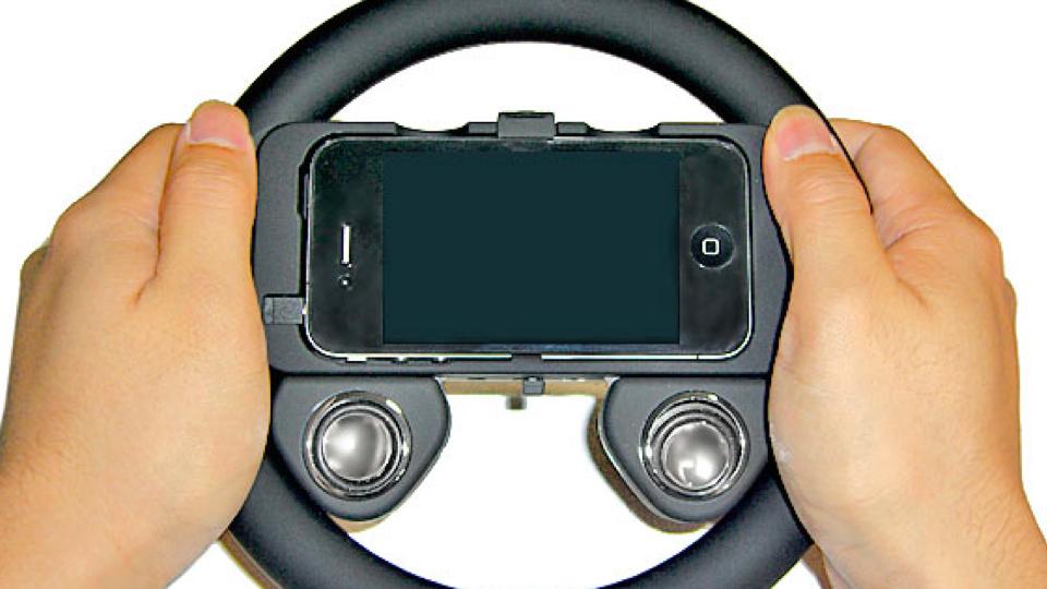 Stuur voor de iPhone vasthouden