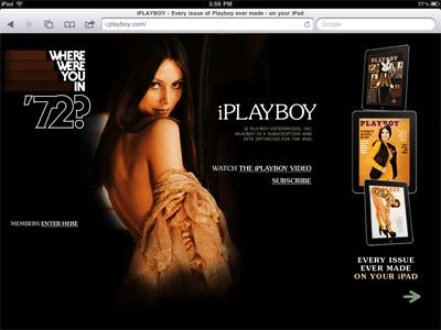 iPlayboy online abonnement