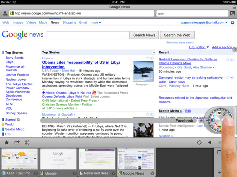 iPad Maven Web Browser draaischijf