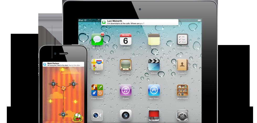 Niet-opdringerige notificaties in iOS 5
