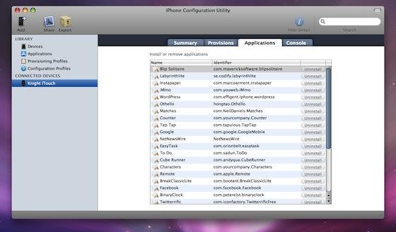 iphone_configuration_utility