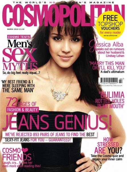 In augustus komt er een speciale mannen-versie van Cosmopolitan op de iPad uit.