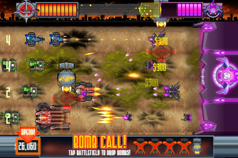 GU DO Allied Star Force iPhone iPod touch