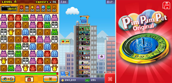zookeeper-tiny-tower-pimpampet