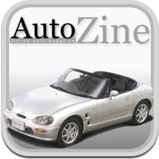 AutoZine app iPhone iPod touch