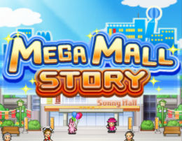 GU DI Mega Mall Story header