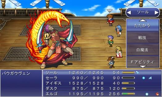 GU VR Final Fantasy Legends