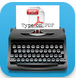 Type on PDF iPad formulieren invullen weekly