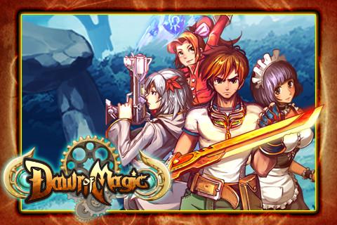 GU MA Dawn of Magic header iPhone iPod touch