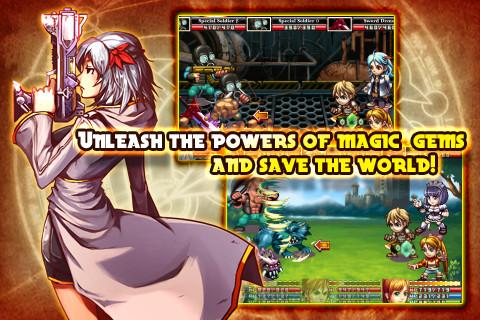GU MA Dawn of Magic screenshot