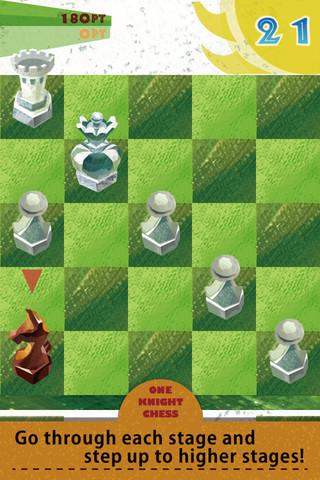 GU VR One Knight Chess