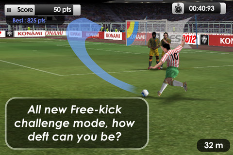 GU MA PES 2012 screenshot