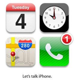 iphone invite