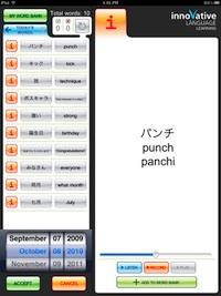 learn beginner japanese