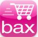 AW Baz Magazine iPad folder
