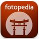 AW Fotopedia Japan iPad iPhone iPod touch