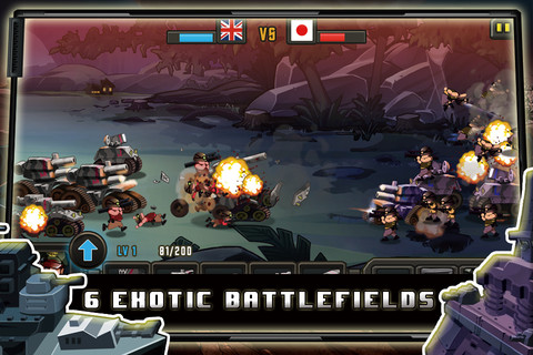 GU DI Super Wars iPhone iPod touch iPad