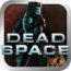 Dead Space icoon