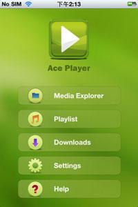 aceplayer-iphone