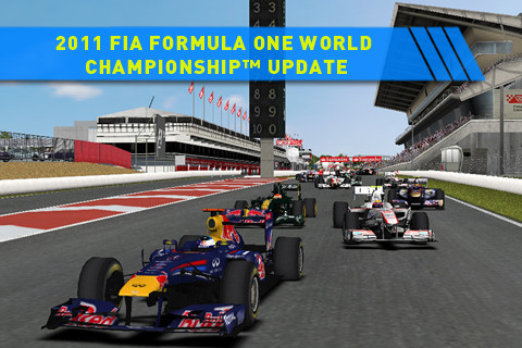 GU DO F1 2011 Game header