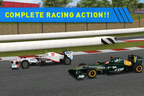GU DO F1 2011 Game screenshot
