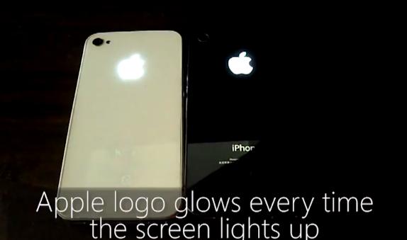 Kogadget logo iPhone
