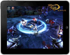 GU DI Infinity of God iPhone iPad