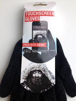 mujjo-touchscreen
