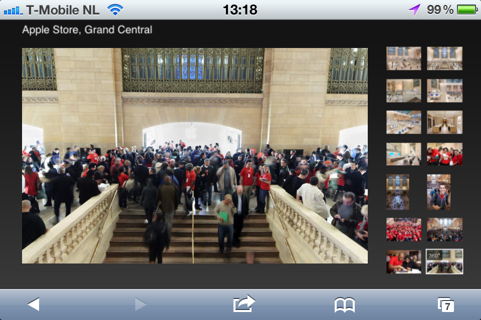 Apple Store Panorama