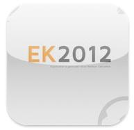 ek-2012