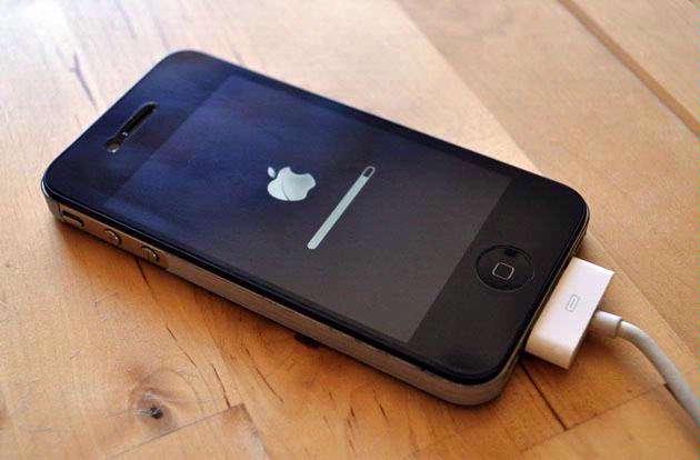 iOS firmware
