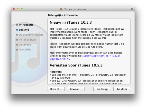 iTunes 10.5.3 changelog