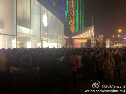 China iPhone 4S lancering