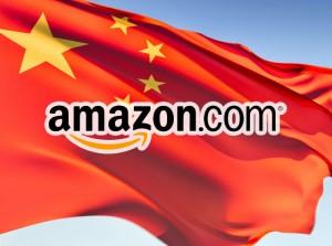 Amazon China logo