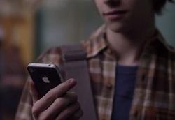 Siri reclame gitaar