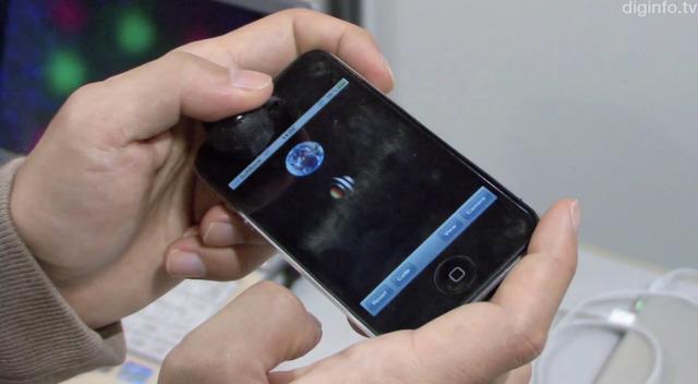 Kleine analoge joystick maakt gebruik van iPhone-camera