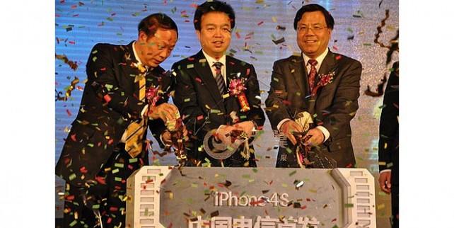China Telecom verkoopt nu iPhone 4S, 200.000 pre-orders