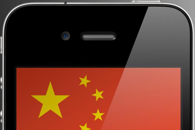 Apple CEO Tim Cook op bezoek in China