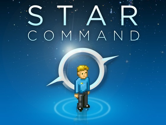 GU DI Star Command header iPhone