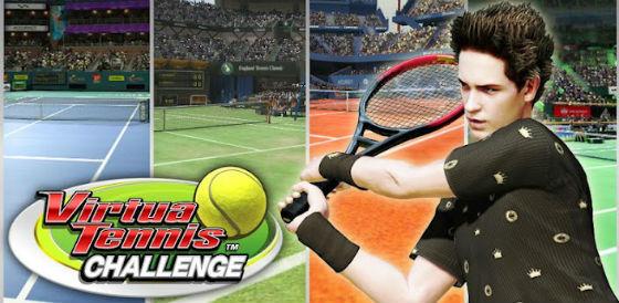 GU DO Virtua Tennis Challenge header iPhone iPod touch