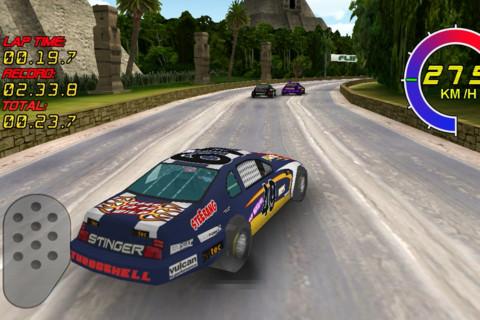 GU WO Speedway Racers iPhone screenshot