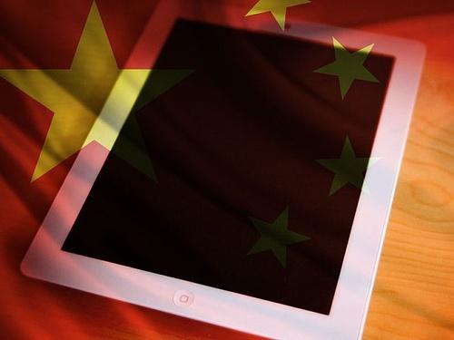 New iPad China