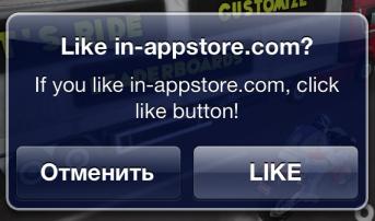 like in appstore com