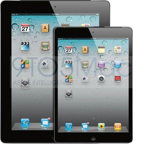 iPad mini bezel