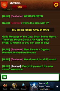 Armory iOS guild chat